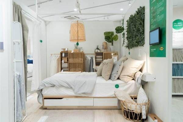 イケアの都心型店舗「IKEA 新宿」21年春にオープンへ、都心部での暮らしのニーズに焦点