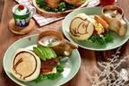 """ムーミンカフェのクリスマスセット、""""おしり""""バーガー&ローストチキンに選べるマグカップ付き"""