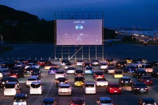 常設ドライブインシアターが神奈川・横須賀に、第1弾企画は映画『時をかける少女』など人気3作品上映