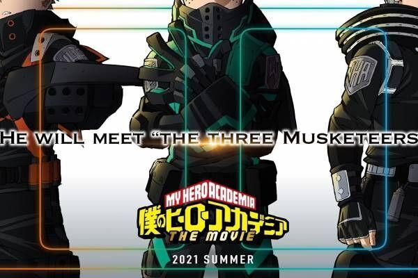 映画『僕のヒーローアカデミア THE MOVIE3(仮題)』アニメ劇場版第3弾、2021年夏公開