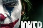 映画『ジョーカー』全編をフルオーケストラの生演奏と共に上映するコンサート、東京&神戸で開催