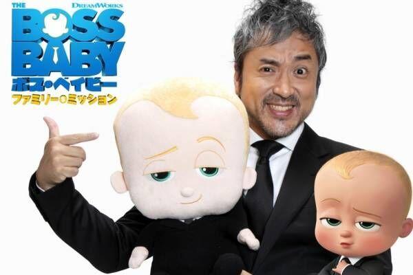 """映画『ボス・ベイビー ファミリー・ミッション』新たな""""おっさん赤ちゃん""""誕生?!"""