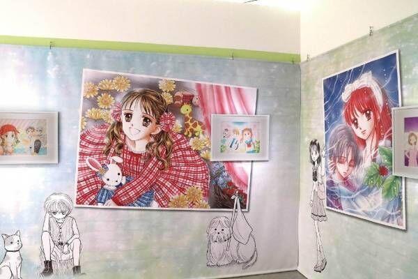 「特別展 りぼん」ジェイアール名古屋タカシマヤで、さくらももこや矢沢あいなど原画約120点&グッズも