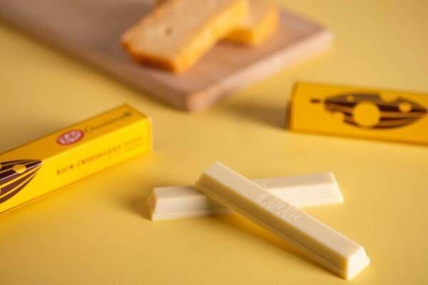 「キットカット ショコラトリー 濃厚チーズケーキ味」冬限定で、ホワイトチョコ×クリームチーズパウダー