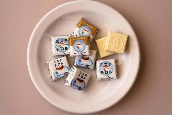 """ミスターチーズケーキ×チロルチョコが全国で、""""幻のチーズケーキ""""を再現したリッチな味わい"""