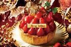 """パブロのクリスマス限定""""山盛り""""いちごやフランボワーズ×ハイカカオチョコのチーズタルト"""