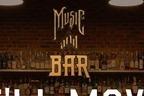 「シブヤ ミュージック バー」21年春オープン、3,000枚超レコード×最高峰音響と楽しむお酒と食事