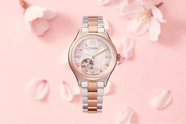 """シチズン""""桜模様""""の新作腕時計 - """"着物の染め柄""""から着想、付替え可能なバンド付属"""