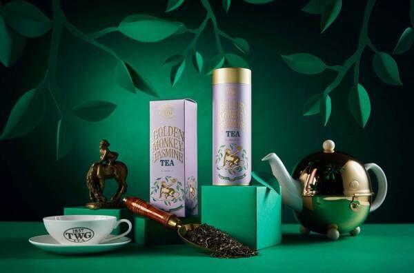 """TWG Tea「夜に花咲くジャスミン」イメージの新作ティー、""""サルが収穫した""""という伝説を持つお茶"""
