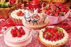 京王プラザホテル×シルバニアファミリーの苺スイーツブッフェ、ミニチュア再現のケーキやフォトスポットも