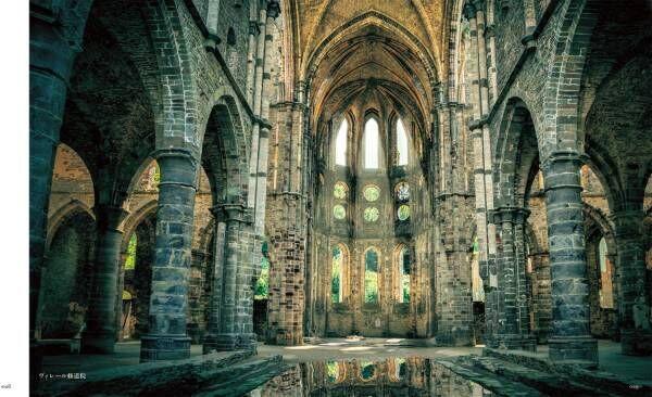 """書籍『世界の美しい廃城・廃教会』朽ちた城や教会と楽しむ""""ダークファンタジーな世界"""""""