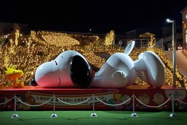 """""""全長約6mの巨大スヌーピー&ウッドストック""""東京・南町田「グランベリーパーク」内広場に"""