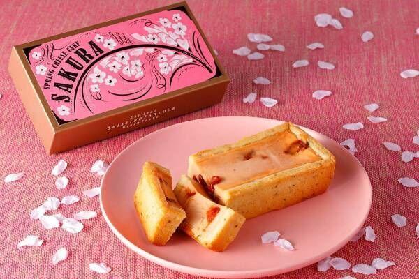 資生堂パーラーから春限定のさくら味チーズケーキ、桜香る濃厚クリームチーズ&ビスキュイ