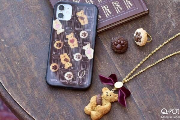 """Q-pot.""""テディベアクッキー""""の板チョコiPhoneケース、ミッキーのスマホケース新サイズも"""