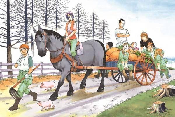 荒川弘の漫画「銀の匙 Silver Spoon」松屋銀座で初の大型展覧会、直筆原稿など約200点