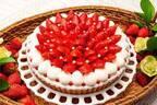 キルフェボンのホワイトデー「イチゴとオレンジムースのタルト」旬の苺&パールチョコを飾って