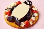 """春の庭に寝そべる""""Suicaのペンギン""""ホワイトチョコレートケーキ、池袋・ホテルメトロポリタン限定で"""
