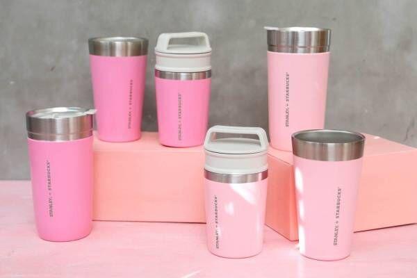 スターバックス×スタンレー、桜ピンクカラーの新作コラボレーションボトル