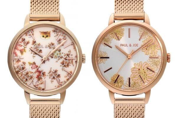 ポール & ジョーの新作腕時計フラワーヌネット&クリザンテーム、人気猫ヌネット&西洋菊のモチーフ