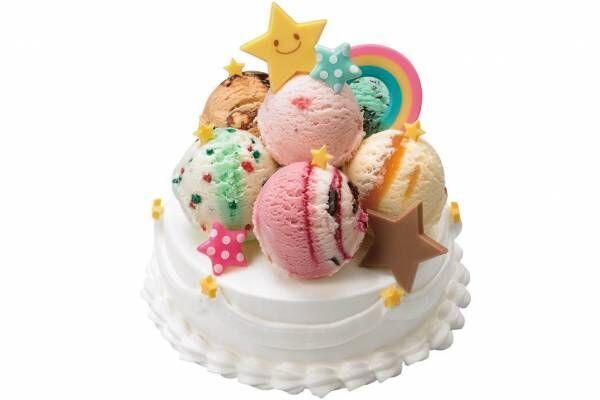"""サーティワン初""""フレーバーを選べる""""アイスクリームケーキ、星&虹チョコでデコレーションも"""
