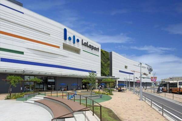 「ららぽーと富士見」初の大規模リニューアル - 新規・改装約40店舗、テラスにドームテント設置