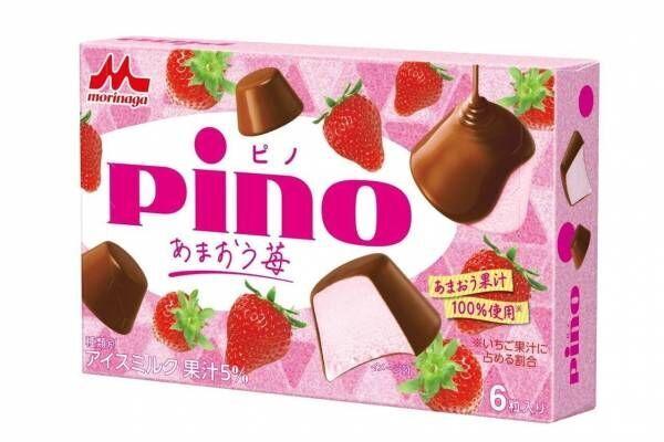 「ピノ あまおう苺」あまおう果汁使用苺アイス&なめらかチョコの限定フレーバー