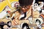 展覧会「手塚治虫のクリエーション」阪急うめだ本店で開催、直筆原稿や公式グッズ