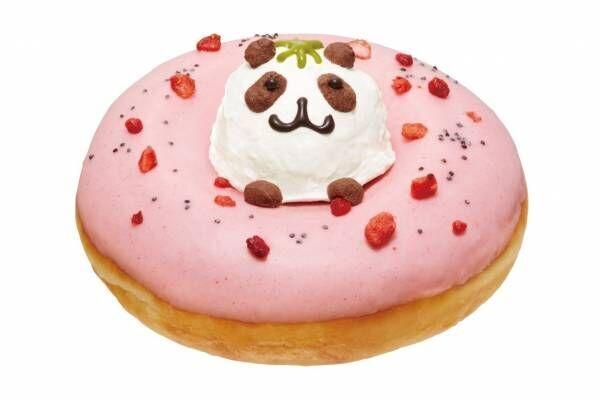 """クリスピー・クリーム・ドーナツ""""パンダ""""が顔を出す苺ドーナツ&花びらホイップ、名古屋限定で"""