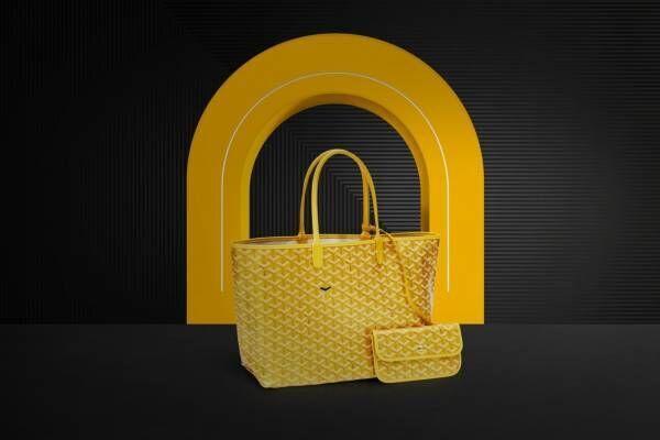 ゴヤールのバッグ「サンルイ」シルバーなどメタリックな限定カラー、リバーシブル仕様の「アンジュ」も