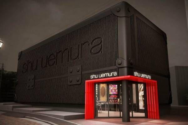 「シュウ トウキョウ メイクアップ ボックス」シュウ ウエムラ新旗艦店が東京・表参道にオープン