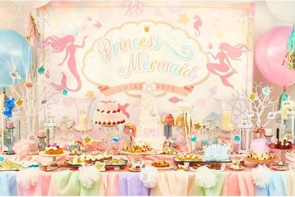 """""""人魚姫""""テーマのデザートブッフェが千葉・浦安で、真珠貝のマカロン&サンゴのカップケーキなど"""