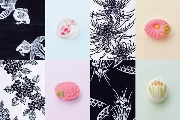 """とらや 東京ミッドタウン店で""""浴衣と四季""""に着目した企画展、竹や花をモチーフにした限定生菓子も"""