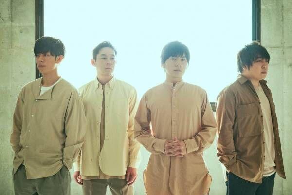 flumpoolの新シングル「ディスタンス」TVアニメ主題歌含む全3曲を収録