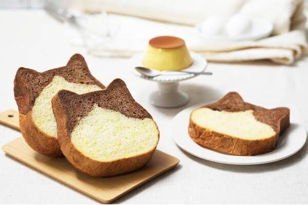 高級食パン専門店「ねこねこ食パン」プリン風味の新作、ほろにがカラメル×甘いカスタード生地