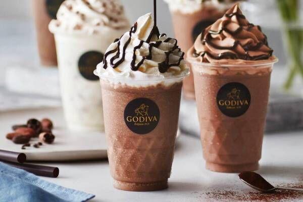 """ゴディバのチョコドリンク「ショコリキサー」""""チョコ感""""UPの新作、とろける濃厚な味わい"""