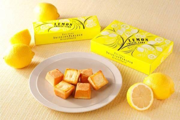 資生堂パーラー「夏のチーズケーキ(レモン)」デンマーク産クリームチーズ×レモンの爽やかな味わい