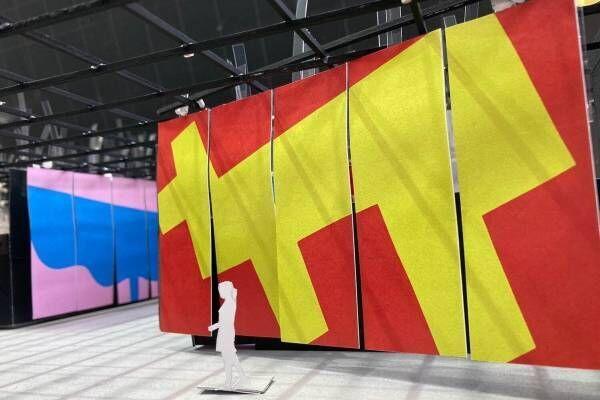 【開催中止】「鈴木マサルのテキスタイル展 色と柄を、すべての人に。」東京ドームシティで