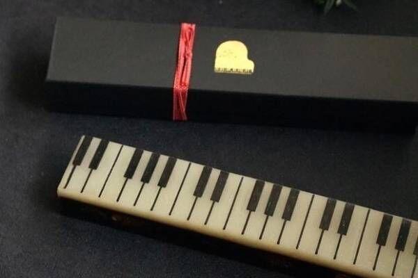 「湯布院 ジャズとようかん」ピアノ柄羊羹ハーフサイズを渋谷限定で、鹿児島にも初出店