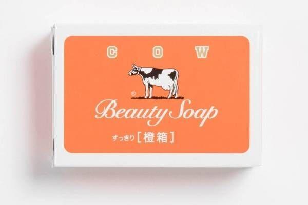 ビームス ジャパン×牛乳石鹼の銭湯イベント、漫画『テルマエ・ロマエ』原作者による銭湯絵やグッズ販売