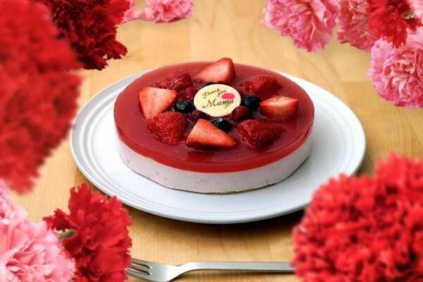 """フォルマの""""母の日""""苺たっぷりレアチーズケーキ、フレッシュ苺&木いちごやブルーベリーを飾って"""