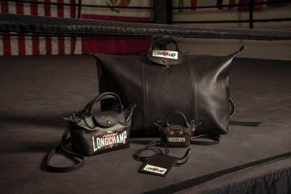 「ロンシャン x EU」ハート&ホース柄バッグやボクシング風ロゴ付きユニセックスウェア