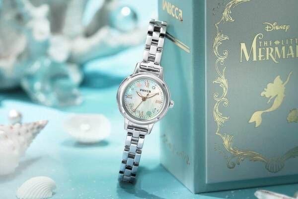 ウィッカからディズニー『リトル・マーメイド』の限定腕時計、白蝶貝の文字盤で海の世界を表現