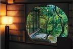 """書籍『京都 古民家カフェ日和』""""古民家""""テーマの初の京都カフェ案内書、こだわりお茶メニューも"""