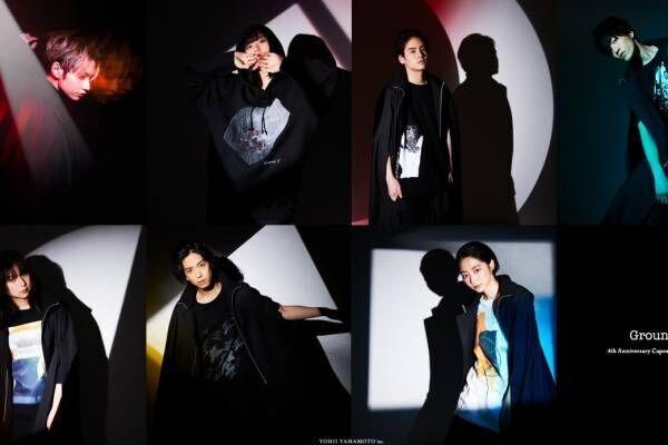 Ground Yが赤楚衛二や森田美勇人、SKY-HIなど7名とコラボ、直筆アートを配したTシャツなど