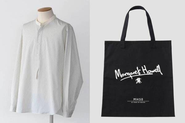 マーガレット・ハウエルの50周年記念展が東京&京都で開催、限定シャツ&トートバッグも全国発売