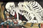 """「UKIYO-E KURASHIKI/国芳館」""""世界初""""歌川国芳のミュージアムが岡山・倉敷に"""