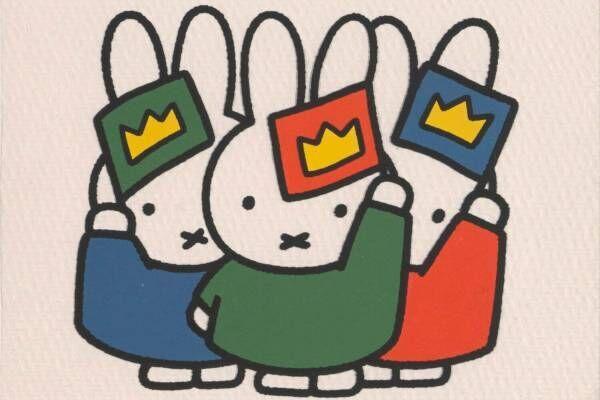 「ミッフィー展」東京・名古屋・福井で開催、ディック・ブルーナ直筆原画やスケッチ約250点