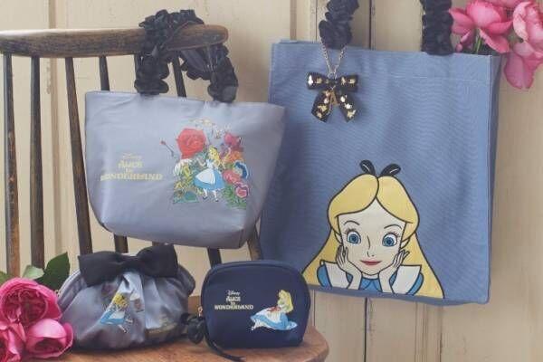 メゾン ド フルール×ディズニー『ふしぎの国のアリス』大きくなったアリスのフリルバッグやリボンポーチ