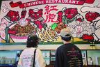 """ニコアンド×中国料理店「紅虎餃子房」""""虎イラスト&ロゴ""""入りTシャツやキャップ、限定メニューも"""