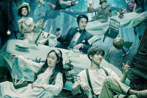 黒木華&中島裕翔W主演の舞台『ウェンディ&ピーターパン』フック船長に堤真一、ウェンディ視点の物語